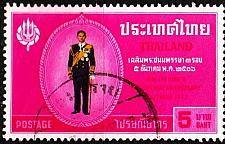 Buy THAILAND [1963] MiNr 0436 ( O/used )
