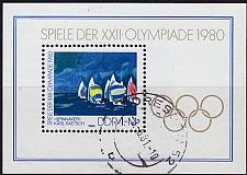 Buy GERMANY DDR [1980] MiNr 2531 Block 60 ( OO/used ) Olympiade
