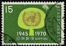 Buy Japan **U-Pick** Stamp Stop Box #155 Item 29 |USS155-29XFS