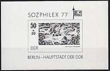 Buy GERMANY DDR [1977] MiNr 2249 Block 48 S ( oG/no gum ) Schwarzdruck