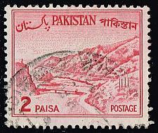 Buy Pakistan **U-Pick** Stamp Stop Box #154 Item 51 |USS154-51XVA