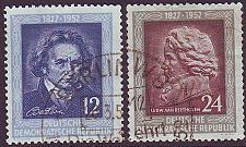 Buy GERMANY DDR [1952] MiNr 0300-01 ( O/used )