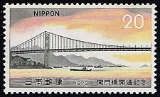 Buy Japan #1151 Kan Mon Bridge; MNH (4Stars) |JPN1151-05XVA