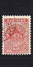 Buy BULGARIEN BULGARIA [1896] MiNr 0043 ( O/used )