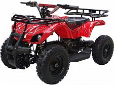Buy Outdoor Kids Red Electric Battery 24V Mini Quad ATV Ride On Dirt Bike Sonora