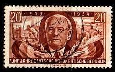 Buy GERMANY DDR [1954] MiNr 0443 ( OO/used )