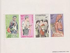Buy LAOS [1964] MiNr 0147-50 Block 36 ( **/mnh )