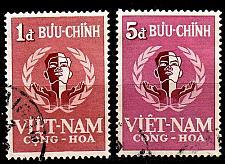 Buy VIETNAM SÜD SOUTH [1958] MiNr 0160 ex ( O/used ) [02]