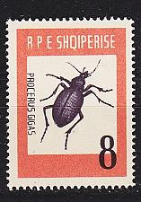 Buy ALBANIEN ALBANIA [1963] MiNr 0737 ( **/mnh ) Tiere