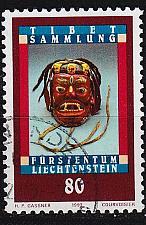 Buy LIECHTENSTEIN [1993] MiNr 1062 ( O/used )