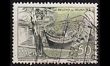 Buy MACAU MACAO [1948] MiNr 0353 ( O/used )