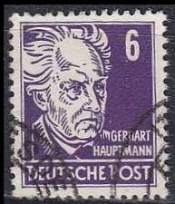 Buy GERMANY DDR [1952] MiNr 0328 v ( OO/used )