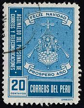 Buy Peru **U-Pick** Stamp Stop Box #158 Item 77 |USS158-77