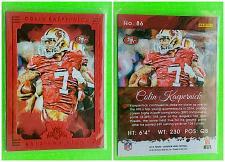 Buy NFL COLIN KAEPERNICK 49ERS 2015 PANINI GRIDIRON KINGS FOOTBALL #86 MNT