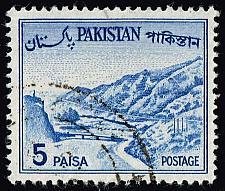 Buy Pakistan #132b Kyber Pass; Used (4Stars) |PAK0132b-13XVA