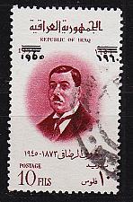 Buy IRAK IRAQ [1960] MiNr 0294 I ( O/used )