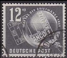 Buy GERMANY DDR [1949] MiNr 0245 ( OO/used ) Briefmarken