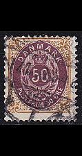 Buy DÄNEMARK DANMARK [1875] MiNr 0030 II Y A c ( O/used )