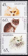 Buy ALBANIEN ALBANIA [1966] MiNr 1091 ex ( O/used ) [01] Tiere