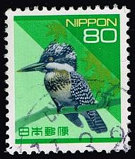 Buy Japan #2161 Pied Kingfisher; Used (4Stars) |JPN2161-01XWM