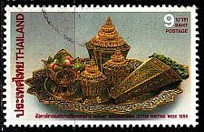 Buy THAILAND [1994] MiNr 1610 ( O/used ) Kultur