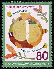 Buy Japan #2838 Decade of Disabled Persons; MNH (5Stars) |JPN2838-03XWM