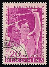 Buy Romania **U-Pick** Stamp Stop Box #147 Item 61 |USS147-61XVA