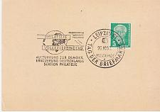 Buy GERMANY DDR [1952] MiNr 0322 ( Sonder-O ) [01]