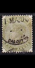 Buy INDIEN INDIA [1882] MiNr 0037 ( O/used )