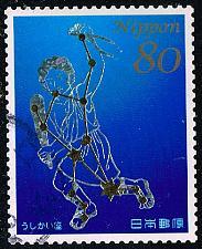 Buy Japan #3563f Constellations; Used (5Stars) |JPN3563f-01XDT