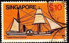 Buy SINGAPUR SINGAPORE [1980] MiNr 0354 ( O/used ) Schiffe