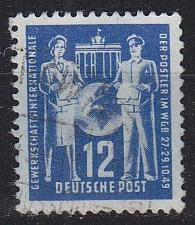 Buy GERMANY DDR [1949] MiNr 0243 ( OO/used ) [04] Post