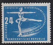 Buy GERMANY DDR [1950] MiNr 0247 ( **/mnh ) Sport