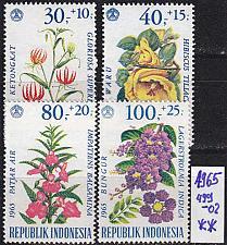 Buy INDONESIEN INDONESIA [1965] MiNr 0499-02 ( **/mnh ) Blumen