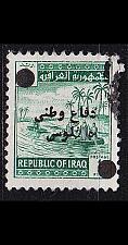 Buy IRAK IRAQ [ZwangsZuschlag] MiNr 0011 I ( O/used )