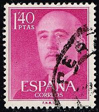 Buy Spain **U-Pick** Stamp Stop Box #151 Item 94 |USS151-94