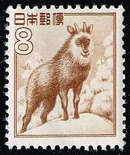 Buy Japan #560 Serow; MNH (3Stars) |JPN0560-12XVA