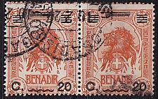 Buy ITALIEN ITALY [Somalia] MiNr 0077 ( O/used ) [01] 2er !!!
