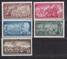 Buy GERMANY DDR [1953] MiNr 0398 ex ( **/mnh ) [01]