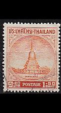Buy THAILAND [1956] MiNr 0329 ( O/used )