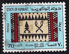 Buy KUWAIT [1986] MiNr 1114 ( O/used )