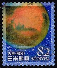 Buy Japan **U-Pick** Stamp Stop Box #156 Item 27 |USS156-27XFS