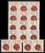 Buy GERMANY DDR [1984] MiNr 2884 ex WZd ( **/mnh ) [01]