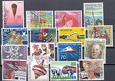 Buy SCHWEIZ SWITZERLAND [Lot] 29 ( O/used )