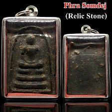 Buy Thai Amulet Pendant PHRA SOMDEJ BUDDHA (RELIC) Real Powerful Magic Luck Thailand