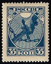 Buy Russia #149 Severing Chains of Bondage; MNH (0.45) (3Stars) |RUS0149-06XBC