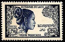 Buy LAOS [1952] MiNr 0016 ( **/mnh )