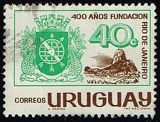 Buy Uruguay **U-Pick** Stamp Stop Box #158 Item 94 |USS158-94
