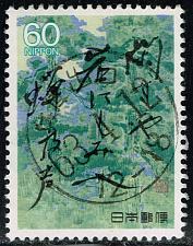 Buy Japan #1729 Pine Forest and Haiku; Used (3Stars) |JPN1729-02XFS