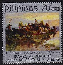 Buy PHILIPPINEN PHILIPPINES [1972] MiNr 1025 ( O/used )